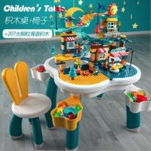 Building / patching blocks Other / other 6 years old Other toys Chinese Mainland 52F5CB070 < 14 years old other