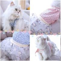 Pet clothing / raincoat cat Dress Hoopet / Huayuan pet ware leisure time