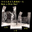 Gift bag / plastic bag Large-32 + 10 * 56 I'm very satisfied with today's 11 silk thickening, pure transparent, no printing 8 silk standard, good morning baking 50 High pressure soft film 8 thread / 11 thread From 5000 monochrome