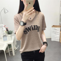 T-shirt Summer 2021 Short sleeve V-neck easy routine commute cotton 31% (inclusive) - 50% (inclusive) 18-24 years old Korean version originality letter Hollow out, inlaid with diamond