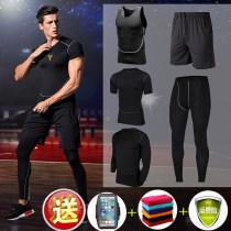 Fitness suit Equipment fitness twenty-five thousand four hundred and eighteen Other / other One hundred and eighty-nine S-165 (85-95) Jin m-170 (95-115) Jin l-175 (115-135) Jin xl-180 (135-150) Jin xxl-185 (150-170) Jin xxl-190 (170-200) Jin male Summer of 2018 trousers Short sleeve To the buttocks