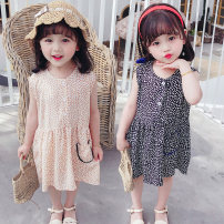 Dress Yellow, black female Other / other Size 90 (height 78-87cm, age 1-2), size 100 (height 88-97cm, age 2-3), Size 110 (height 98-107cm, age 3-4), Size 120 (height 108-117cm, age 4-5), Size 130 (height 118-130cm, age 5-6) Other 100% summer princess Skirt / vest Solid color cotton Lotus leaf edge