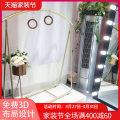 Clothing display rack Length 100 width 40 height 150 length 120 width 40 height 150 length 150 width 40 height 150 clothing Metal xxakl Lizhou