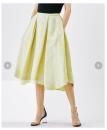 skirt Summer 2020 zipper Natural waist polyester fiber 38,36 Yellow, off white