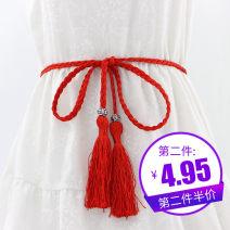 Belt / belt / chain other Red, blue, black, white, rose, gold, pink female belt ethnic style other 0.7cm alloy Fringes, bows F190 180cm