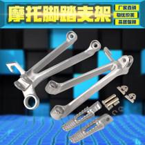 Motorcycle pedal Handmade (ordinary) high quality production strada 7 racing K5
