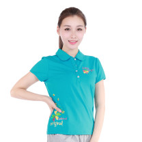 T-shirt S M L XL XXL XXXL Summer 2016 Short sleeve Polo collar Self cultivation Regular routine commute cotton 86% (inclusive) -95% (inclusive) 30-39 years old lady literature Letters for plants and flowers La Pagayo printing Cotton 93.4% polyurethane elastic fiber (spandex) 6.6%