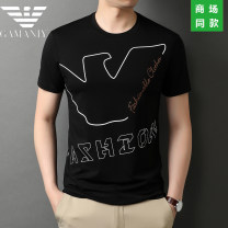 T-shirt Youth fashion Black, white, blue thin 165/80A,170/84A,175/88A,180/92A,185/96A,190/100A Chiamania Short sleeve Crew neck standard Other leisure summer lkoij265 Cotton 50% Silk 50% youth routine American leisure other 2020 Geometric pattern printing mulberry silk Brand logo No iron treatment