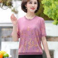 Middle aged and old women's wear Summer 2021 violet , green , Camel color , blue , Pink , Pink ., violet ., green ., blue ., Pink, , Green, , violet, fashion T-shirt easy singleton  Flower and bird pattern 40-49 years old Socket thin Crew neck routine routine Diamond inlay other Short sleeve