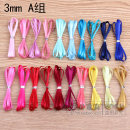 Other DIY accessories Other accessories other 0.01-0.99 yuan Each color is 1 meter, and the number of shooting is 20 4 \\\\\\\\\\\\\\\\\\\\\\\\\\\\\\\\\\\\\\\\\\\\\\\\\\\\\\\\watermelonred brand new Fresh out of the oven