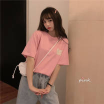 T-shirt Blue, pink, white S [recommended 70-80 kg], m [recommended 80-100 kg], l [recommended 100-120 kg], XL [recommended 120-135 kg], 2XL [recommended 130-145 kg] Summer 2020 Short sleeve Crew neck easy Regular routine commute polyester fiber 86% (inclusive) -95% (inclusive) 18-24 years old youth