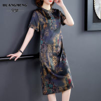Dress Spring 2021 Red Navy L XL 2XL 3XL 4XL 5XL Mid length dress singleton  Short sleeve commute Loose waist Decor 35-39 years old Imperial dream Retro 5105-1 More than 95% other Other 100%