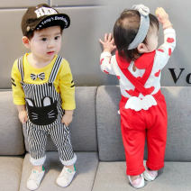 suit Other / other 73cm,80cm,85cm,90cm,95cm,100cm,105cm neutral spring and autumn leisure time Long sleeve + pants 2 pieces routine No model Socket nothing Cartoon animation cotton children Expression of love Cotton 95% other 5% Six months, 12 months, 9 months, 18 months, 2 years, 3 years