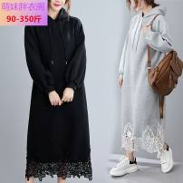 Pajamas / housewear set female Other / other One size fits all [recommended 100-170 kg] Black, gray wool Long sleeves thickening Hood printing
