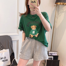 T-shirt White, green Average size Spring 2021 Short sleeve Crew neck easy Regular routine commute other 31% (inclusive) - 50% (inclusive) 25-29 years old Korean version youth Cartoon animation, solid color Other / other printing