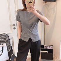 T-shirt White, gray, black M, L Spring 2021 Short sleeve Crew neck Self cultivation Regular routine commute other 31% (inclusive) - 50% (inclusive) 25-29 years old Korean version youth Solid color Other / other fold