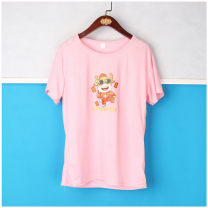 T-shirt Pink 2XL other 30% and below