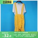 Dress Summer of 2019 S, M