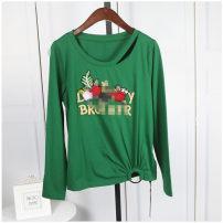 T-shirt Black, green, camel, black M,L,XL,2XL other 30% and below