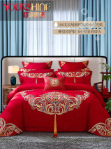 Bedding Set / four piece set / multi piece set cotton Embroidery Others 200x95 Enjoy cotton 4 pieces 100 All over the world, happy to welcome happiness and beautiful fate, happy couple, natural love, marriage, good relationship, national color, fragrance and icing on the cake Qualified products 100%