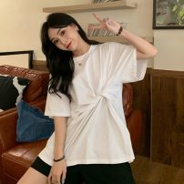 T-shirt White, black Average size Summer 2021 Short sleeve Crew neck Regular routine other 96% and above 18-24 years old Solid color Other / other ysg7752