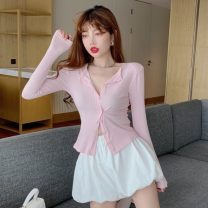Fashion suit Summer 2021 Average size Pink cardigan 7645, yellow cardigan 7645, white bloomers 7646 18-25 years old Other / other ZXJ5269 30% and below