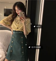 Fashion suit Summer of 2019 S. M, average size Apricot shirt, dark green skirt Other / other 30% and below