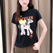T-shirt Black, light blue Two, three, four, five Summer 2021 Short sleeve Crew neck Self cultivation Regular routine commute modal  31% (inclusive) - 50% (inclusive) Korean version Animal design Girdard / brother-in-law