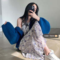 Dress Summer 2021 Picture color Average size Mid length dress singleton  Sleeveless commute High waist Decor camisole 18-24 years old Type A Korean version fold 51% (inclusive) - 70% (inclusive) Chiffon