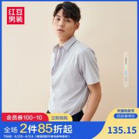 shirt Fashion City Hodo / red bean 165/84A 170/88A 175/92A 180/96A 185/100B 190/104B routine square neck Short sleeve standard Other leisure summer youth Cotton 67% polyester 32% polyurethane elastic fiber (spandex) 1% Business Casual Summer 2021
