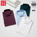 shirt Business gentleman Hodo / red bean 38 39 40 41 42 43 routine square neck Long sleeves Self cultivation go to work autumn HWG5C8409. middle age Cotton 100% Business Casual 2021 Solid color Spring 2021 cotton More than 95%