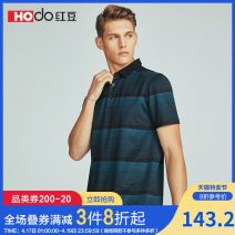Polo shirt Hodo / red bean Fashion City routine G5 B5 R5 165/84A 170/88A 175/92A 180/96A 185/100A Self cultivation go to work summer Short sleeve HMHJF1T1023· Business Casual youth Cotton 100% cotton Summer of 2019 More than 95%