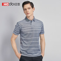 T-shirt Fashion City S3 grey routine 165/84A 170/88A 175/92A 180/96A 185/100A Hodo / red bean Short sleeve Lapel Self cultivation Other leisure summer HMDJF1T1037. Cotton 100% middle age routine Business Casual Summer of 2019