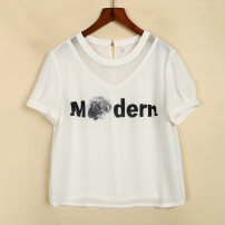 T-shirt 2151 white S,M,L,XL other 96% and above