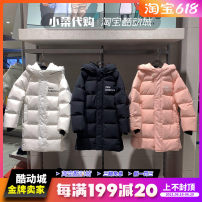 Sports down jacket ND7PA4E033 For children 1299.00 NEW BALANCE Medium and long term White duck down 100g (including) - 150g (excluding) 80% Winter 2020 Hooded zipper Brand logo Warm and windproof Sports & Leisure Sports life S/110/54A,M/120/60A,L/130/64A,XL/140/68A,2XL/150/72A,3XL/160/76A