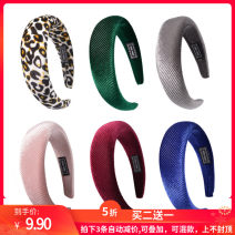 Hair accessories hair hoop 10-19.99 yuan Other / other brand new Europe and America Fresh out of the oven cloth