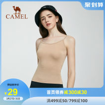 Vest sling Spring 2020 W0s15e101 black w0s15e101 Khaki w0s15e101 white w0w1tx110, black w0w1tx110, caramel w0s15e101 gray w0s15e101 apricot S ml XL one size fits all XXL routine Solid color 18-24 years old 30% and below Lycra Lycra W0S15E101 Camel Same model in shopping mall (sold online and offline)