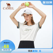 T-shirt S M L XL XXL Spring 2021 Short sleeve Crew neck Regular cotton 86% (inclusive) -95% (inclusive) Camel Same model in shopping mall (sold online and offline)