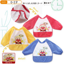 Reverse dressing yes Average size Cartoon animation Other 100% Other / other other Class A 12 months, 18 months, 2 years, 3 years old