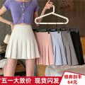 skirt Summer 2021 S,M,L,XL,2XL,3XL,4XL Black, white, gray, light blue, light yellow, purple, pink, coffee Short skirt Versatile High waist Pleated skirt Solid color Type A 18-24 years old More than 95% other polyester fiber fold