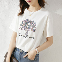 T-shirt white Average size Summer 2021 Short sleeve Crew neck Straight cylinder Regular other commute cotton 86% (inclusive) -95% (inclusive) 25-29 years old Simplicity originality Plants and flowers Paradise of awakening Printed embroidery Cotton 93.9% polyurethane elastic fiber (spandex) 6.1%