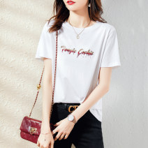 T-shirt White purple Average size Summer 2021 Short sleeve Crew neck Straight cylinder Regular other commute cotton 96% and above 25-29 years old Simplicity originality letter Paradise of awakening Sequins Cotton 100% Pure e-commerce (online only)