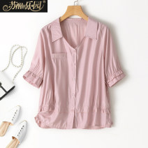 shirt Pink blue white S M L Summer 2020 polyester fiber 51% (inclusive) - 70% (inclusive) Short sleeve commute Regular V-neck Single row multi button routine Solid color 25-29 years old Straight cylinder Paradise of awakening Simplicity SXCS2O133 Polyester 54.6% viscose 45.4%