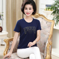 T-shirt XL,2XL,3XL,4XL,5XL Summer of 2019 Short sleeve Crew neck easy Regular routine commute cotton 71% (inclusive) - 85% (inclusive) 40-49 years old Korean version Letters, solid color Blessing Print, button