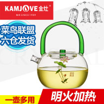 teapot Heat resistant glass Chaozhou City Heat resistant glass yes Self made pictures AC-160【600ml】 Kamjove / Jinzao 501ml (inclusive) - 600ml (inclusive) AC-160 Chinese style like a breath of fresh air AC-160