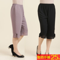 Middle aged and old women's wear Summer of 2019 Khaki, black XL (recommended 95-110 kg), 2XL (recommended 110-125 kg), 3XL (recommended 125-140 kg), 4XL (recommended 140-155 kg) fashion trousers easy singleton  Solid color 40-49 years old thin routine JK-70 Polyester, others Trousers
