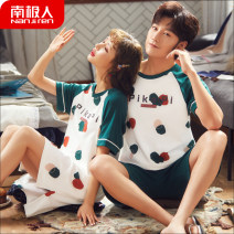 Pajamas / housewear set lovers NGGGN M,L,XL,XXL,XXXL NJR --- 99811 male, NJR --- 99811 female cotton Short sleeve Simplicity pajamas summer Thin money Crew neck letter shorts Socket youth 2 pieces rubber string More than 95% pure cotton printing NJR---99811 Middle-skirt