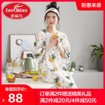 Nightdress Benefit birds F20VQM7 160(M) 165(L) 170(XL) 175(XXL) Sweet Long sleeves Leisure home Middle-skirt Plants and flowers youth Crew neck other printing More than 95% Modal fabric F20VQM7 Summer 2020 Modal fiber (modal) 95% polyurethane elastic fiber (spandex) 5% Pure e-commerce (online only)