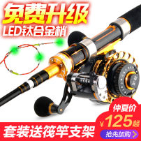 Fishing rod Fishing leader One hundred and ninety-eight 201-500 yuan Boat and raft pole China Rivers, lakes, reservoirs, ponds and streams carbon Summer of 2018 Below 1.8m Soft tone yes Two Jiangnan wonder 0.72m 0.38mm 8.88mm 91.5g no