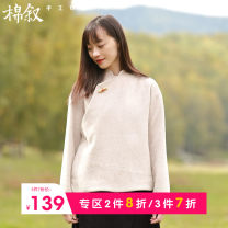 woolen coat Autumn of 2018 M L Beige acrylic fibres 31% (inclusive) - 50% (inclusive) routine Long sleeves commute routine Solid color Straight cylinder literature M7992 Mianxu 30-34 years old Solid color Pan 36.8% polyester 32% wool 26.2% others 5% Pure e-commerce (online only)